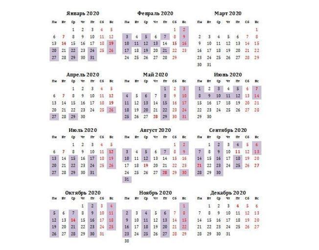 Venchalnyiy-kalendar-2020